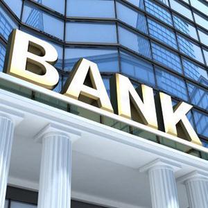 Банки Боголюбово
