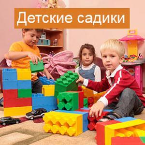 Детские сады Боголюбово