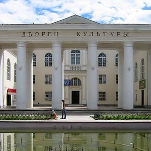 Дворцы и дома культуры Боголюбово