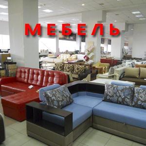Магазины мебели Боголюбово