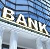 Банки в Боголюбово