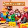 Детские сады в Боголюбово