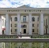 Дворцы и дома культуры в Боголюбово