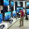 Магазины электроники в Боголюбово