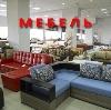 Магазины мебели в Боголюбово