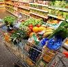 Магазины продуктов в Боголюбово