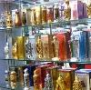 Парфюмерные магазины в Боголюбово