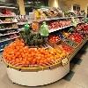 Супермаркеты в Боголюбово