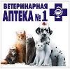 Ветеринарные аптеки в Боголюбово