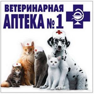 Ветеринарные аптеки Боголюбово